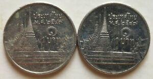 Thailand 2 pcs 2004 (BE 2547) 1 Baht coin