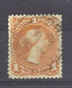 Canada-Scott-23a-1c-Deep-Orange-Large-Queen-EF-used-with-CDS-cancel-Cats-400