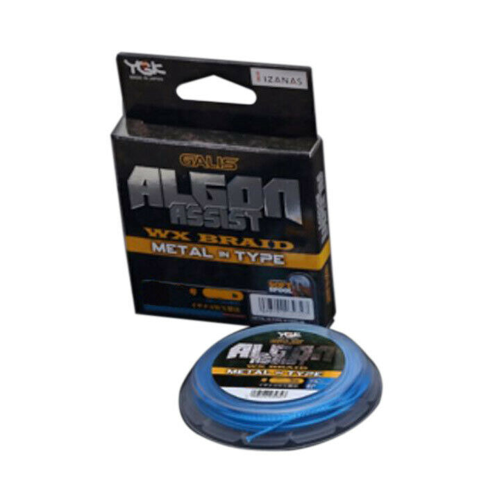 220lb Blue YGK Algon Assist WX Braid Metal In Type Wire Core 4m Size 25 9354
