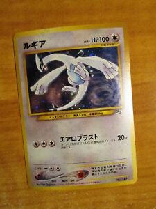 NM-JAPANESE-Pokemon-LUGIA-Card-PROMO-Set-Holo-Rare-GB-Gameboy-249-AP