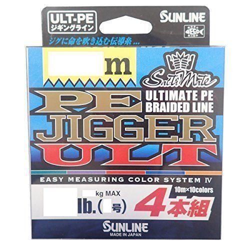 SUNLINE PE Line Saltimate JIGGER ULT 4pairs 600m  0.8 12lb  Fishing LINE