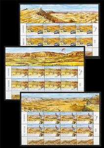 ISRAEL-2014-MAKHTESH-ANCIENT-EROSION-CRATERS-3-SHEETS-STAMPS-MNH-RAMON-BIKE-CAR