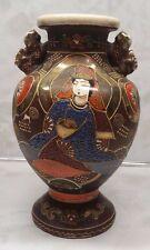"""Satsuma Earthenware Moriage Vase Urn Japan Multi Color Artist Signed Gold  8"""""""