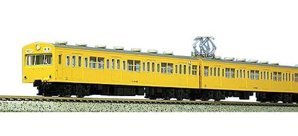 NUOVO Kato N Gauge 101 sistema sōbu linea delicata linea ulteriori autos 6 AUTO