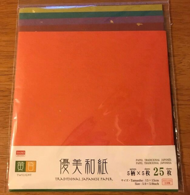 Daiso Origami Paper Traditional Japanese 5 Patterns 25 Sheets Size