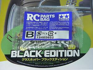 Tamiya-84416-Grasshopper-Limited-BLACK-Edition-Spare-B-Parts-Screw-Bag-Brand-New