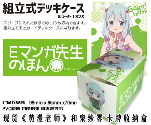 Anime Eromanga Sensei Izumi Sagiri Tabletop Game Card Case Combined Storage Box