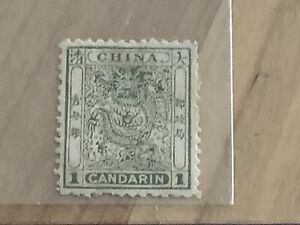 1885-China-Stamp-Imperial-Dragon-Lot-AC1-MNH