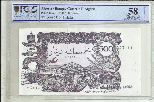 ALGERIA 500 DINARS 1970. P 129a. aUNC CONDITION PCGS GRADE 58. 6RW 03OCT