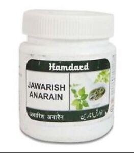 Jawarish-Anarain-Unani-Pflanzliche-Heilmittel-Staerkt-Magen-amp-Leber-125g