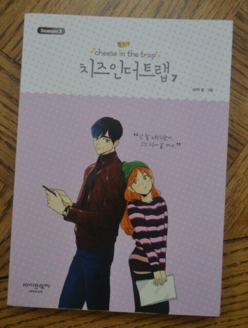 Cheese In the Trap Season 3 Book 7 Comic Naver Webtoon Manhwa / 치즈인더트랩 시즌  3-7 웹툰