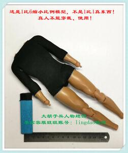 Body Armor for POPTOYS EX026 1//6 The Last Samurai 1//6 Scale Action Figure