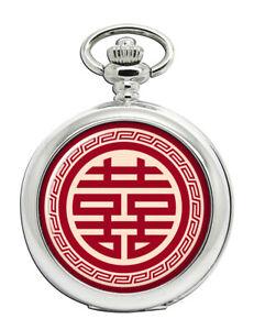 Chinese-Happiness-Symbol-Pocket-Watch