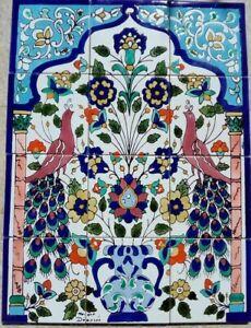 Painted Ceramic Tiles Arabic Mural