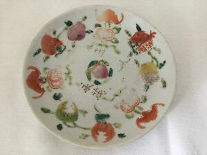 "Chinese Plate/Dish Porcelain 5 1/4"" Iron Red Lotus Mark #2366"