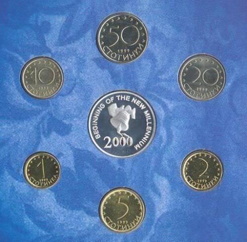BANK PACK Unc BULGARIA Set 6 coins 1999 MILLENNIUM 2000 Bulgarian mint Rare