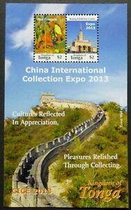Tonga-2013-China-Grosse-Mauer-Gemaelde-Gaguin-Painting-Great-Wall-Postfrisch-MNH