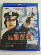 The Protector (1985) (Blu-ray)  Jackie Chan  Roy Chiao   Eng Sub