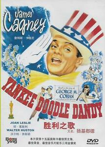 yankee doodle dandy oscar winner