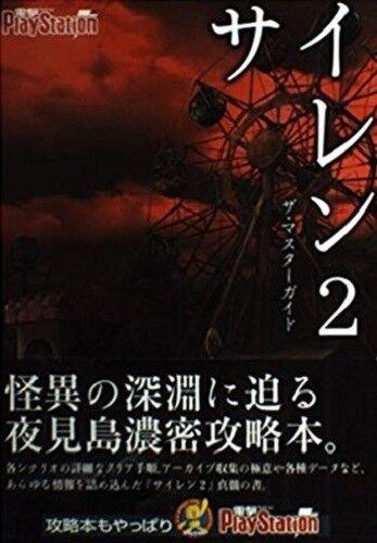 Forbidden Siren 2 The Master Guide Book Japan Game Dengeki