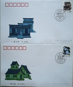 China-FDC-2-pcs-1989-Residential-Houses