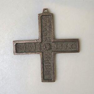 Sammlungsaufloesung-religioese-Volkskunst-hochwertiges-Kreuz-Wandkreuz-Bronze-12