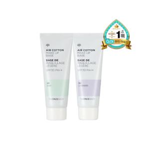 THE-FACE-SHOP-Air-Cotton-Makeup-Base-SPF30-PA-40g-Korea-Cosmetic-AU
