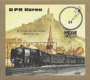 Timbre-Trains-Coree-BF177-lot-9307