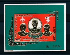 Laos-1975-Embossed-Gold-Foil-PeaceTreaty-Agreement-Mint-NH-Souvenir-Sheet-Anniv