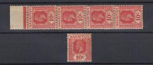 Mauritius-KGV-1921-10c-Strip-Of-4-Plus-1-SG230-MNH-J7229