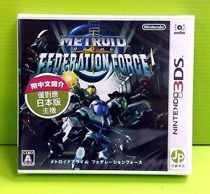 Neuf-Nintendo-3ds-Metroid-Prime-Federation-Force-Importation-Japonaise-Jeu