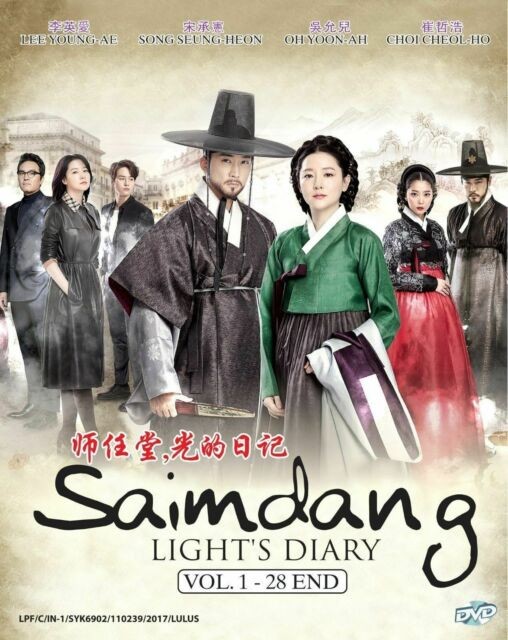 Korean Drama DVD Saimdang, Light's Diary (2017) English Subtitle Free  Shipping