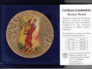 Israel-1991-State-Art-Medal-Color-Lithograph-King-David-Marc-Chagall-70mm-Bronze