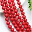 15-034-4mm-6mm-8mm-10mm-12mm-Natural-Red-Turquoise-Gemstone-Stone-Spacer-Beads thumbnail 2