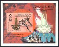 Libya 1979 Olympic Games/Olympics/Sports/Athletics impf m/s (n39914)