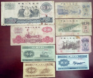 Real-Old-China-Paper-Money-Full-Third-Set-Of-RMB-Good-Item-For-Collection