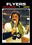 RETRO-1970s-NHL-WHA-High-Grade-Custom-Made-Hockey-Cards-U-PICK-Series-2-THICK thumbnail 37