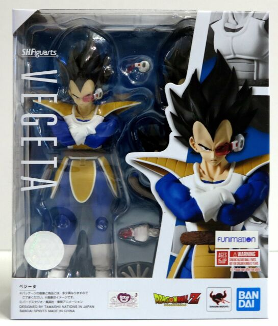 Brand New Bandai S.H.Figuarts Dragon Ball Z Normal Vegeta Figure 2.0 Scouter