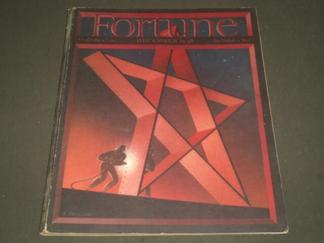 1938 DECEMBER FORTUNE MAGAZINE - GREAT COVER & ADS - F 97