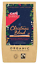 thumbnail 1 - Cafedirect Christmas Blend Organic & Fairtade Ground Coffee 227g Pack of 6