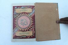 Old Printed Islamic Arabic Urdu Language Quran? Religious Book RARE FINDS NH1919