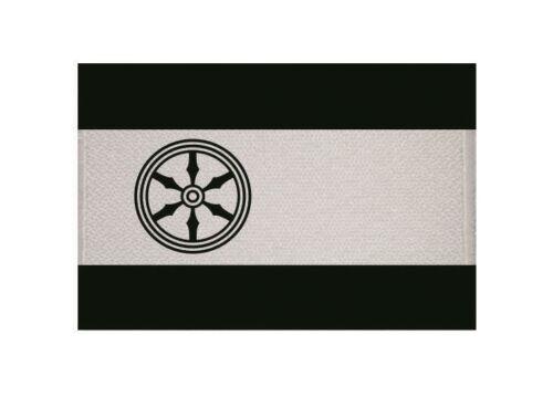Aufnäher Osnabrück Fahne Flagge Aufbügler Patch 9 x 6 cm