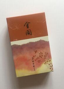 Shoyeido-Daily-Japanese-Incense-Sticks-Golden-Pavilion-or-Kinkaku-450-Sticks