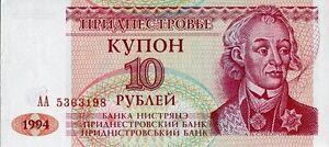 [cf2101] Transnistria 1994, 10 Rublo (unc) Epd3wxyy-07212302-364143850