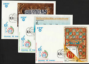 OPC 1985 Israel Set of 3 Israphil FDC S/S Sc#907a-90​9a FIP Numbered