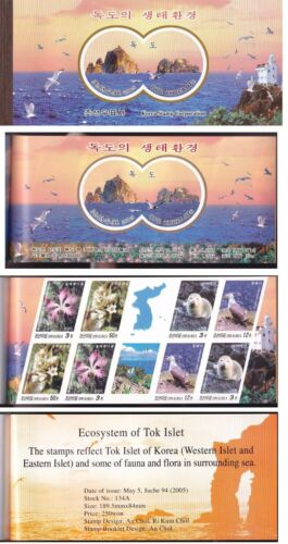 L9044, Korea Dokdo Stamp Booklet, Dokdo Islands (Takeshima) 2005 Imperforate