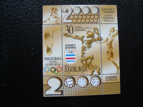 YUGOSLAVIA stamp yvert and tellier bloc n° 50 n Z6 stamp