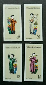 [SJ] Vietnam Musical Instruments 1961 Traditional Costumes (stamp) MNH *imperf
