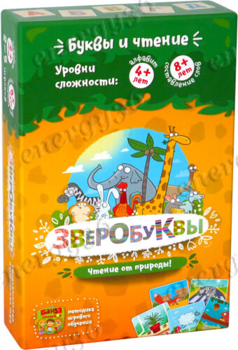 Банда умников Обучающая игра Зверобуквы Буквы и чтение правила на русском языке