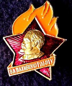 LENIN-SOVIET-UNION-FOUNDER-BUTTON-RUSSIAN-MINTED-1990-91-ORIGINAL-SCARCE